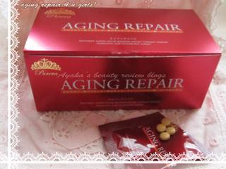Aging-Repair.jpg
