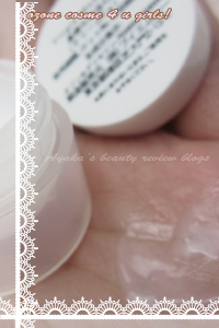 オゾン化粧品-クリーム画像.jpg