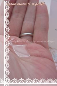 オゾン化粧品-化粧水画像.jpg