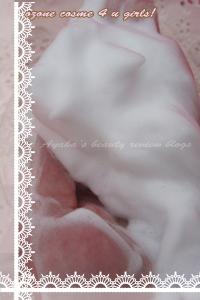 オゾン化粧品-洗顔画像.jpg