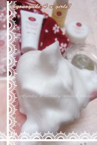 京乃雪洗顔ソープ1.jpg