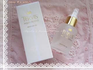 TERVIS01.jpg